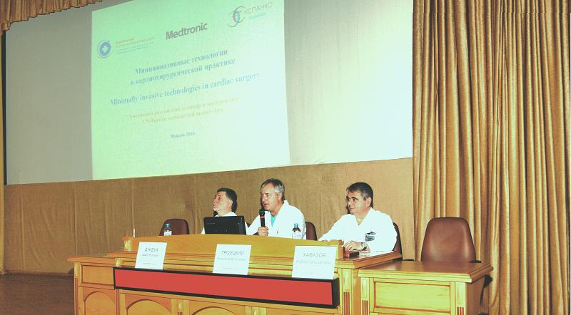 Конференция 15 11 16.png